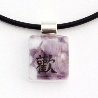 Lavender Joy Kanji