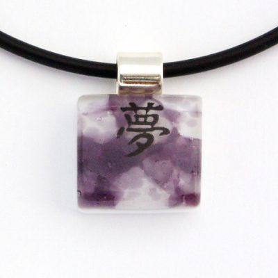 Dream Kanji