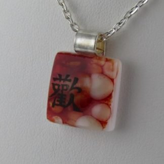 Joy Kanji, fused glass necklace designed by Michelle Copeland at ThistleGlass.com