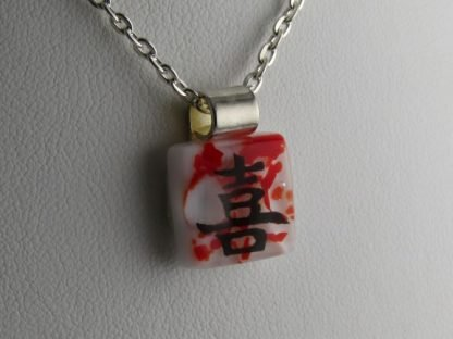 Happiness Kanji, fused glass necklace designed by Michelle Copeland at ThistleGlass.com