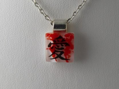Love Kanji, fused glass necklace designed by Michelle Copeland at ThistleGlass.com