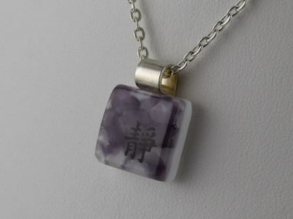 Tranquility Kanji, fused glass necklace designed by Michelle Copeland at ThistleGlass.com