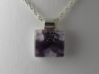 Dream Kanji, fused glass necklace designed by Michelle Copeland at ThistleGlass.com