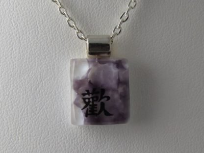 Lavender Joy Kanji, fused glass necklace designed by Michelle Copeland at ThistleGlass.com