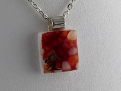 Red Love Kanji, fused glass necklace designed by Michelle Copeland at ThistleGlass.com